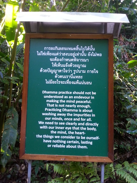 Mindfulness sign Chiang Dao