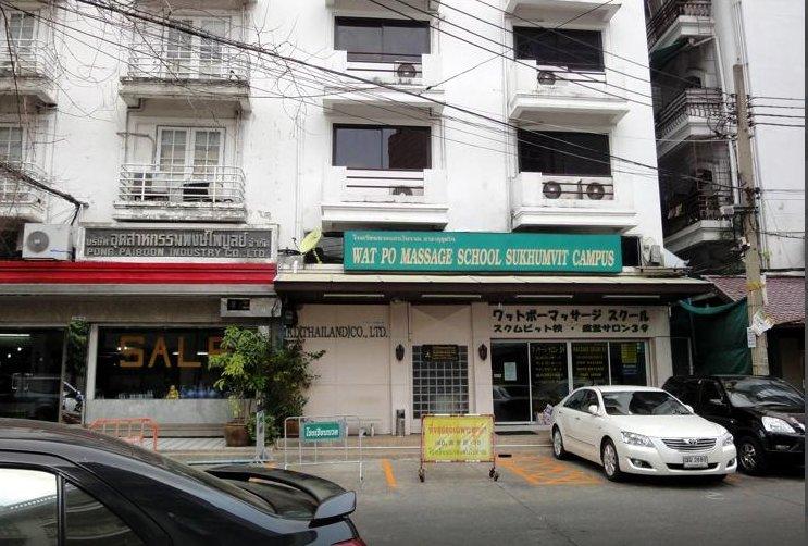 Wat Po Massage Bangkok